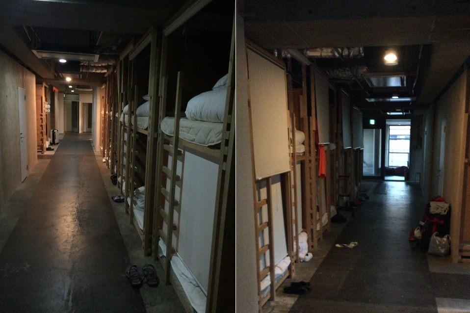 4張床宿舍類型(含稅2350日圓)