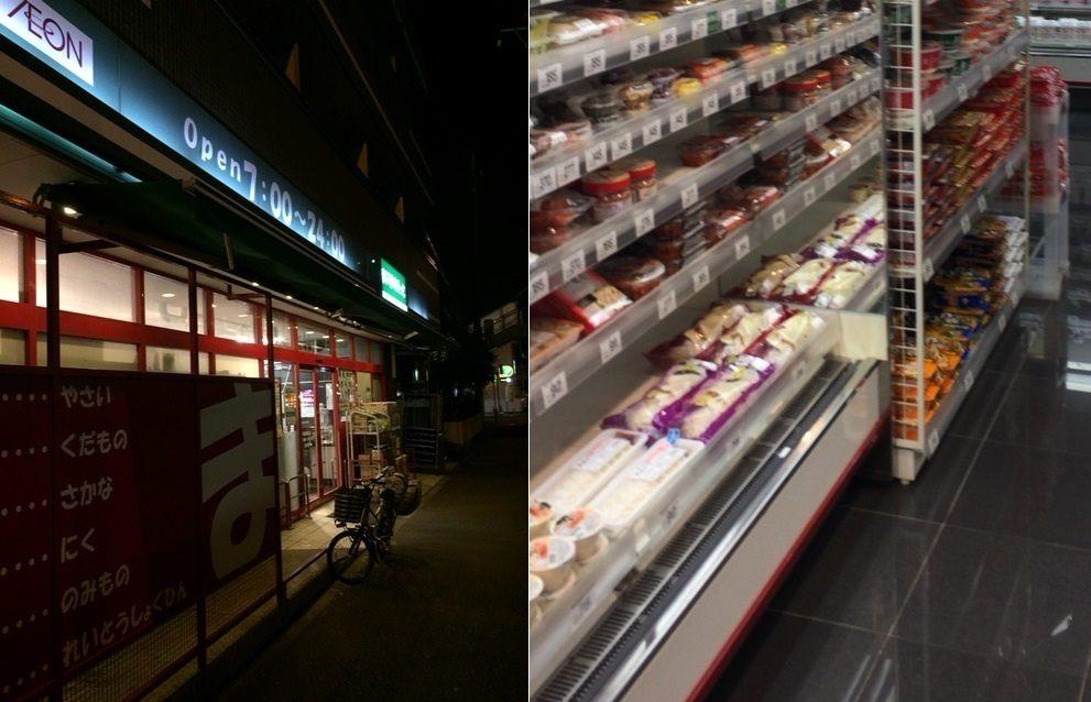 a convenience store AEON