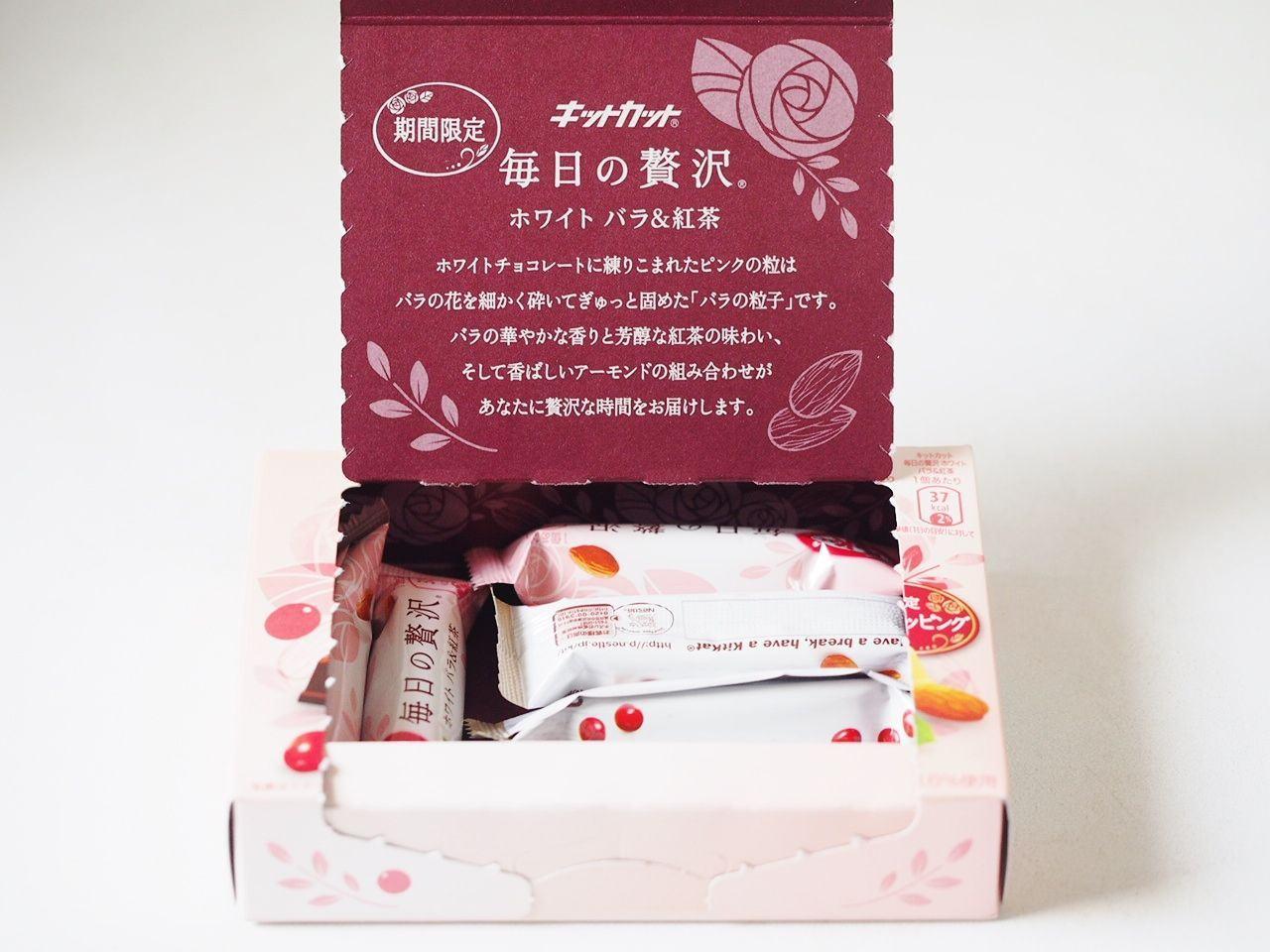 每日小奢侈 白巧克力 玫瑰&紅茶