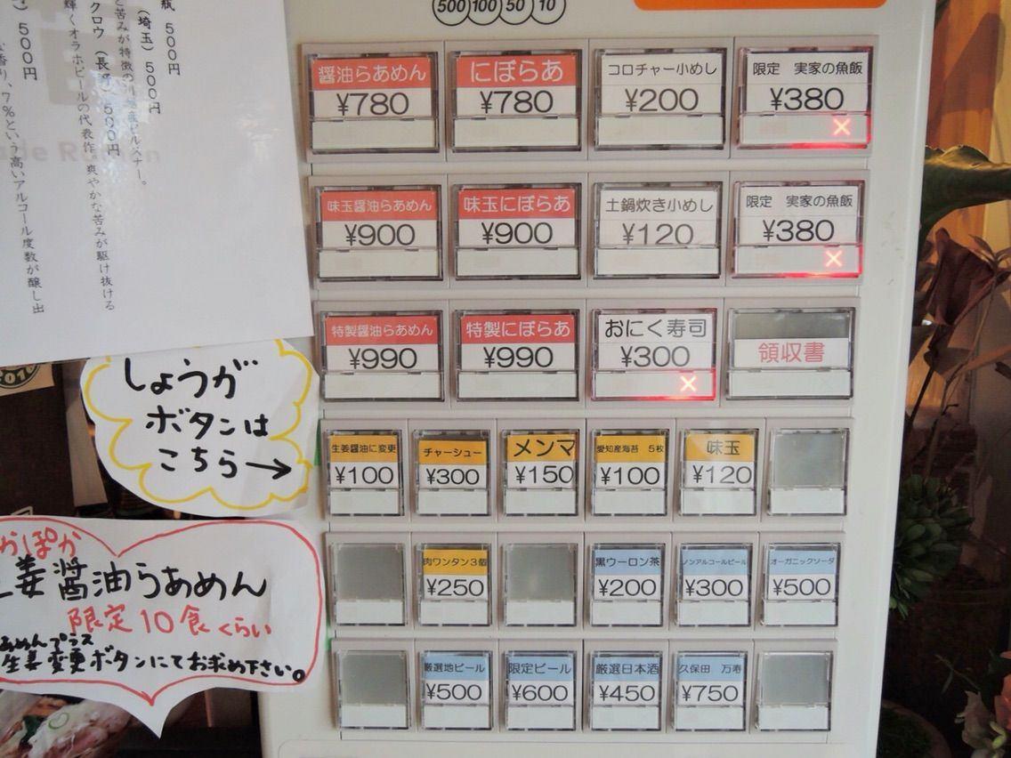 Ticket Vending Machine