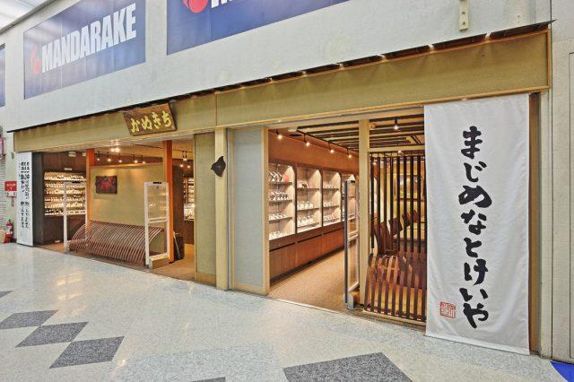 東京·中野的手錶專賣店【認真用心的手錶屋 龜吉】特惠活動現正舉辦中