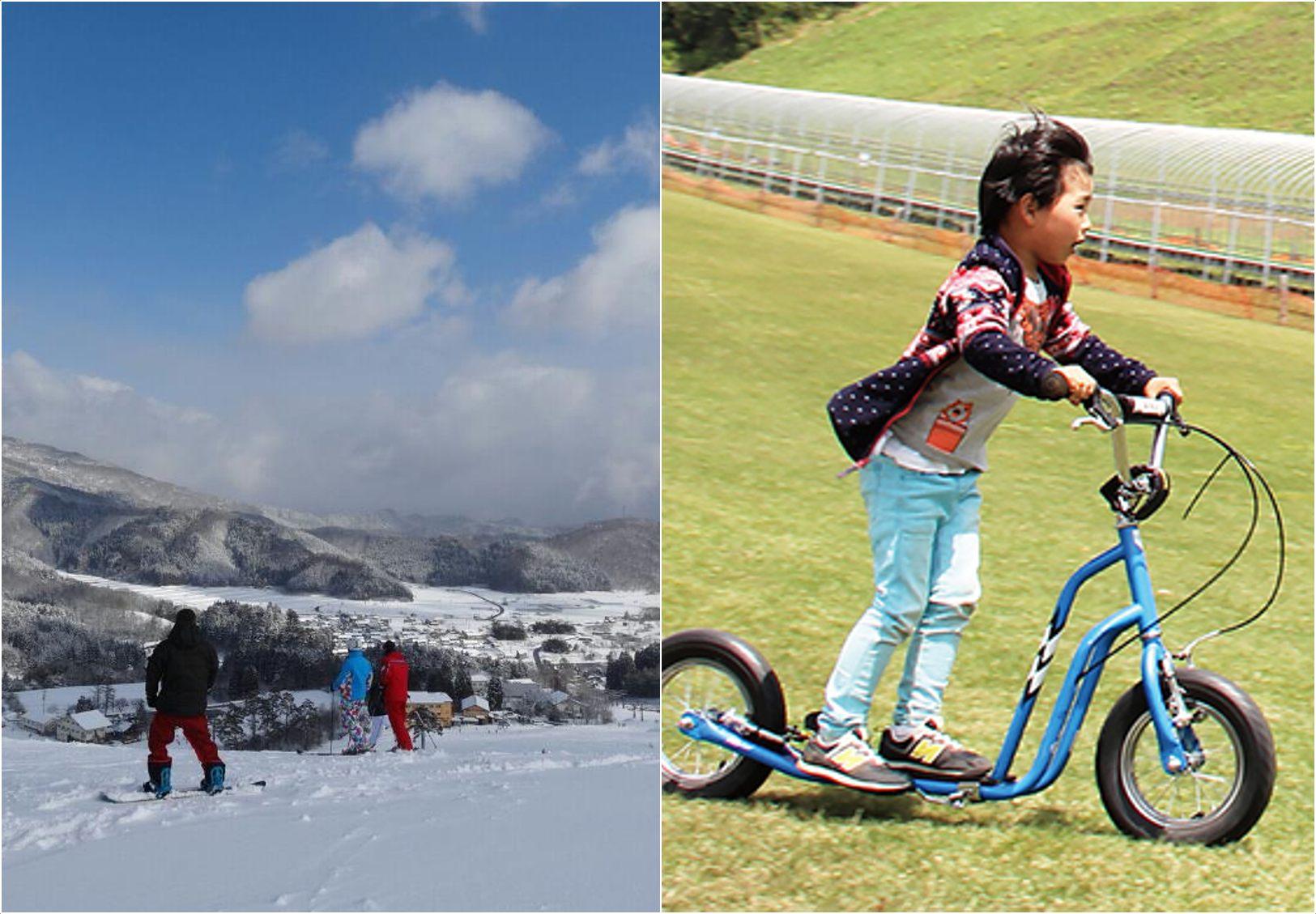 不管冬夏都能玩耍的滑雪場