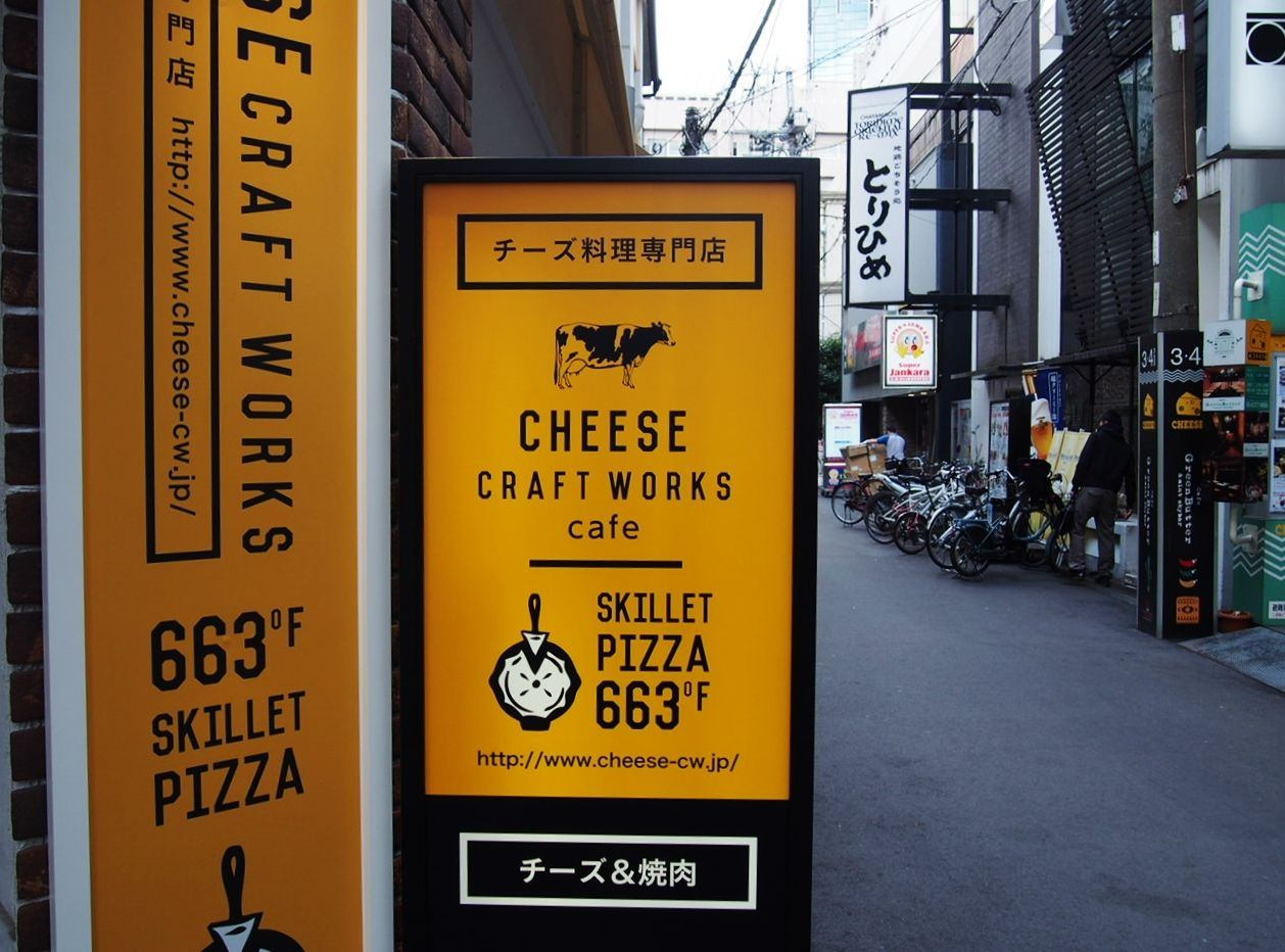 This Yellow Sign is the Restaurant's Landmark