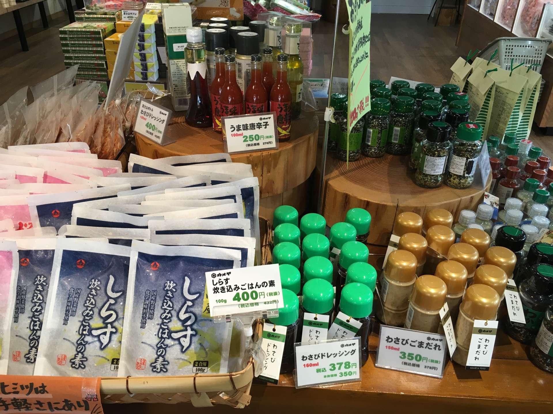在静冈才能买到的土特产