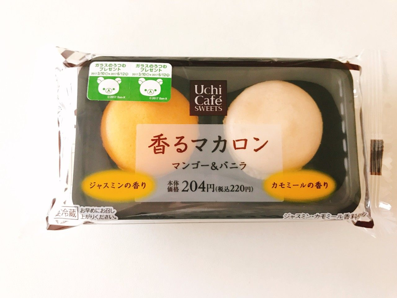 Aroma Macaroons (mango and vanilla flavor)