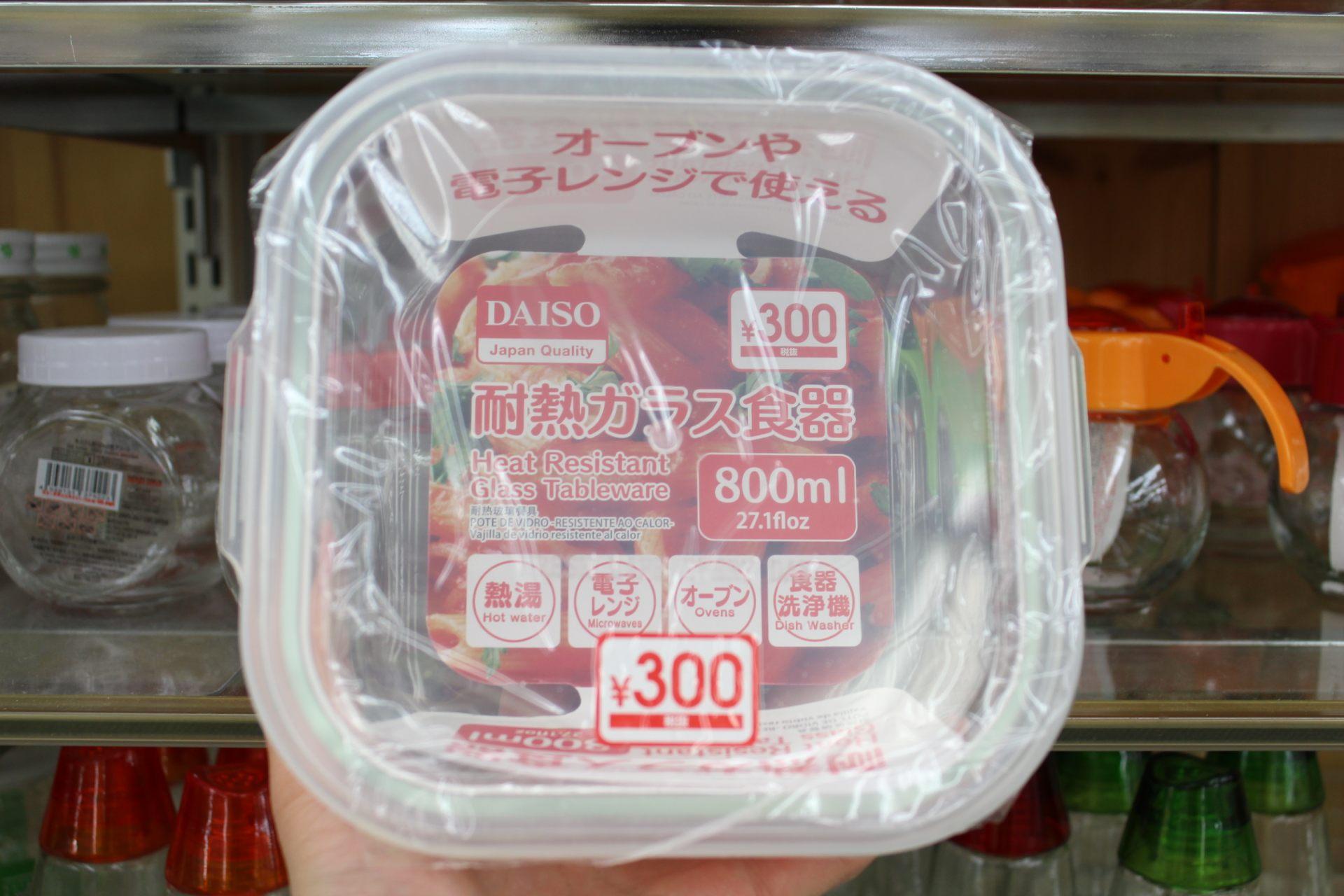 DAISO's heat-resistant glassware