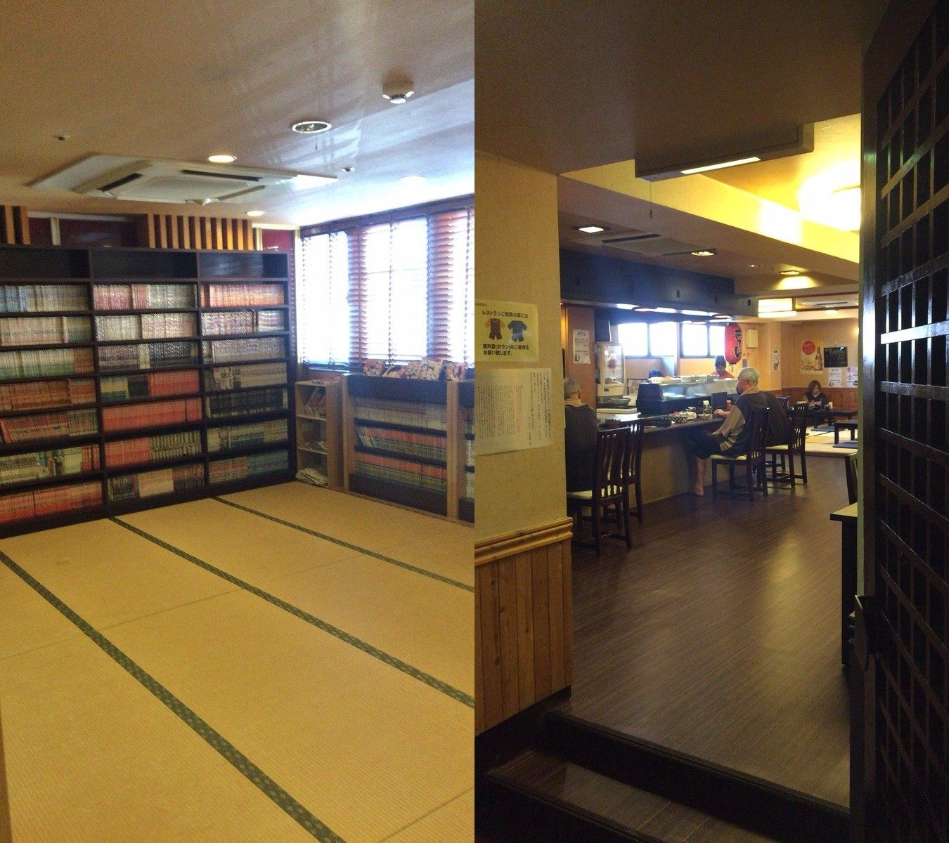 Manga, Dining Hall
