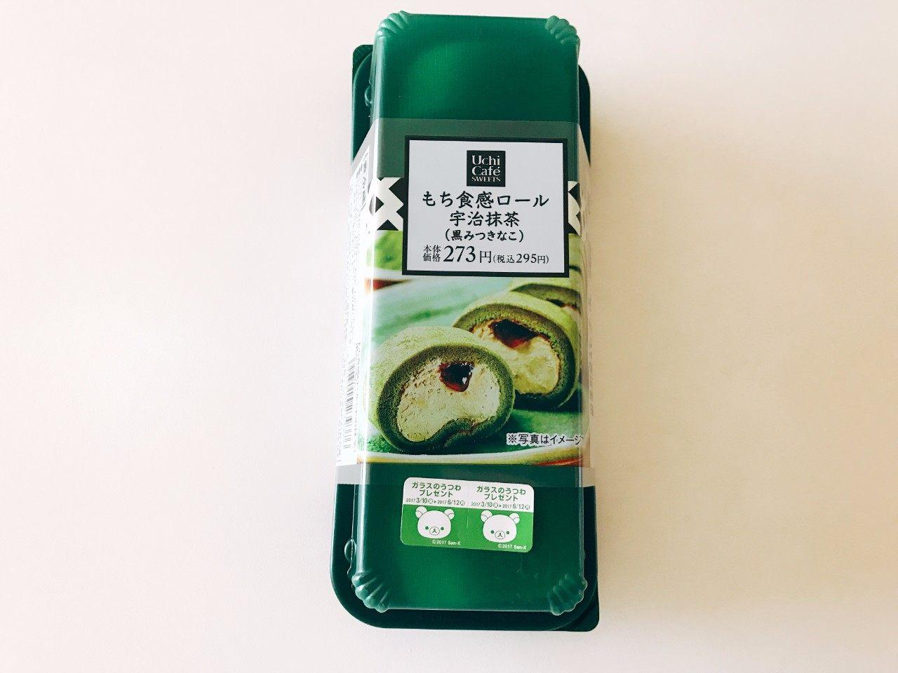 軟Q口感宇治抹茶瑞士捲(黑蜜黃豆粉)