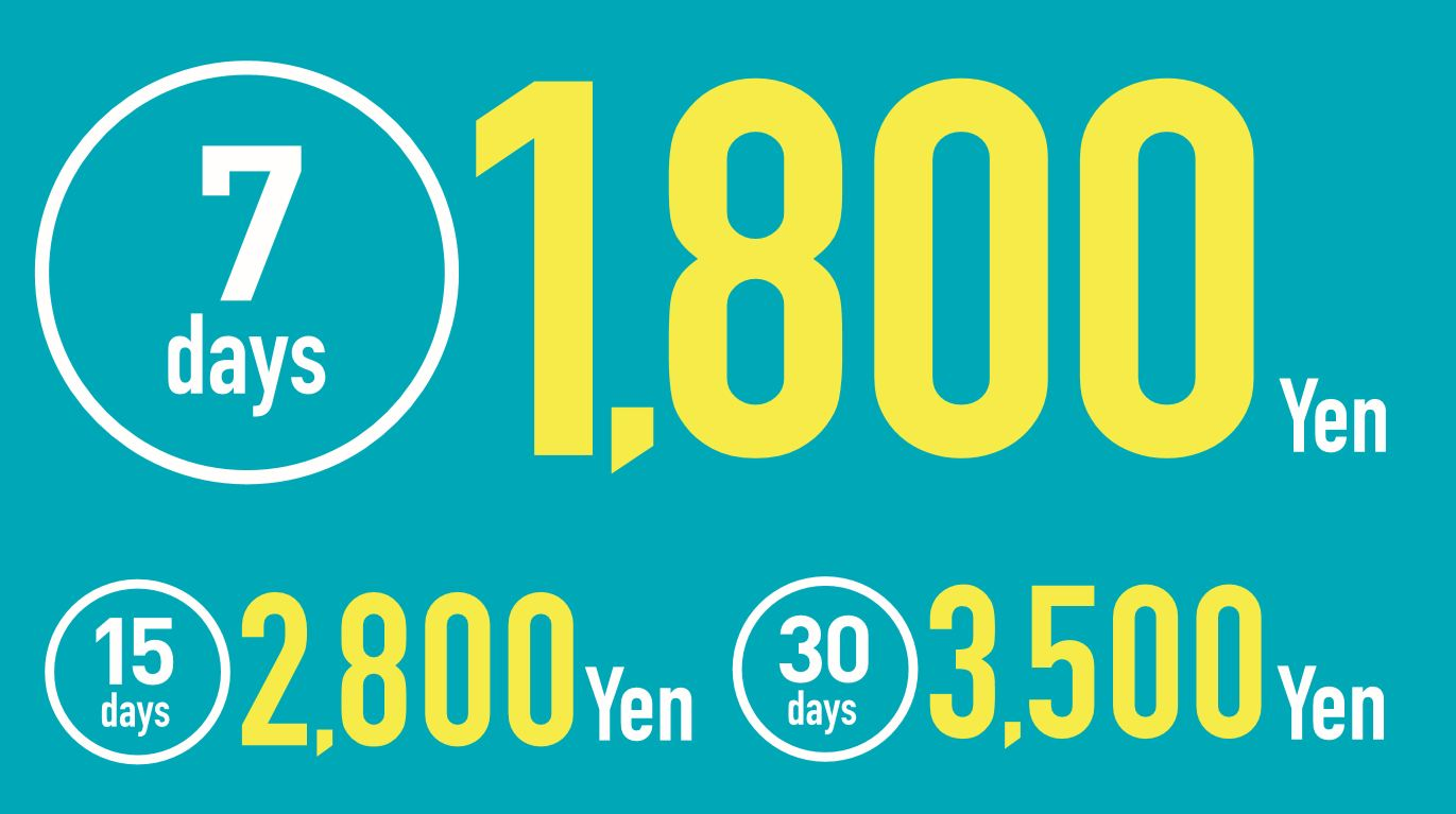 YAMADA New Mobile的價格十分划算