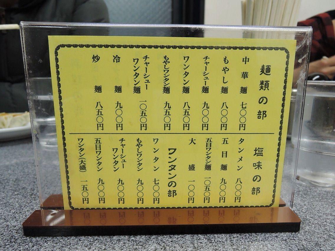 KIRAKU's menu