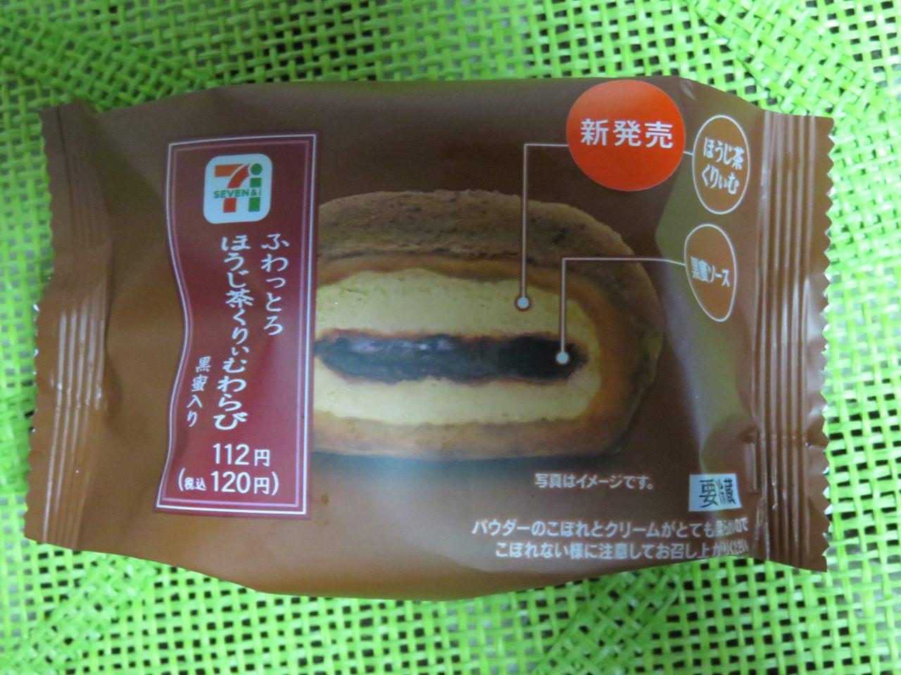 松软即溶焙茶奶油蕨饼(附黑蜜)