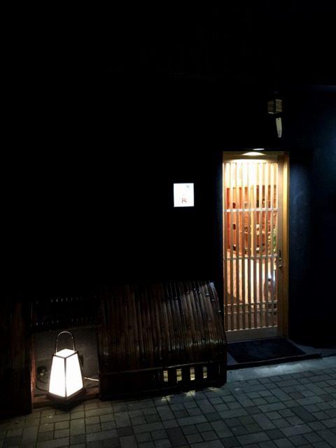 「鮨 千陽」外觀