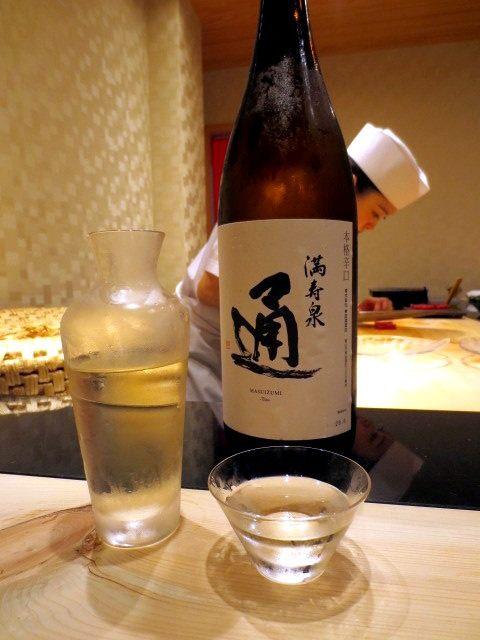 辛口純米酒「滿壽泉 通」