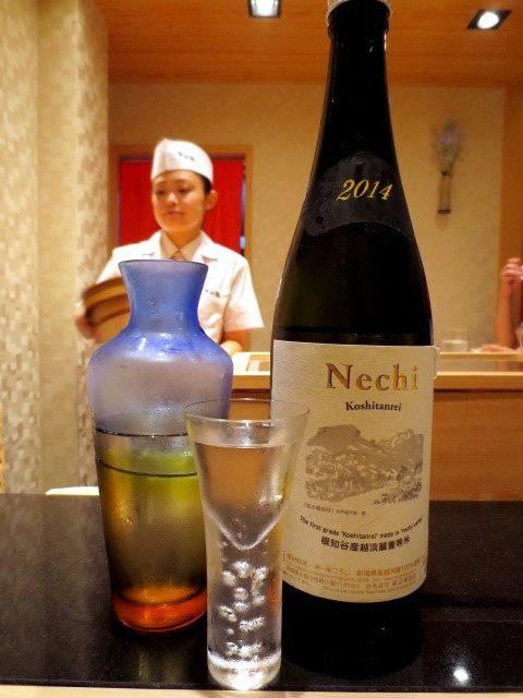 日本酒「純米吟釀 Nechi」