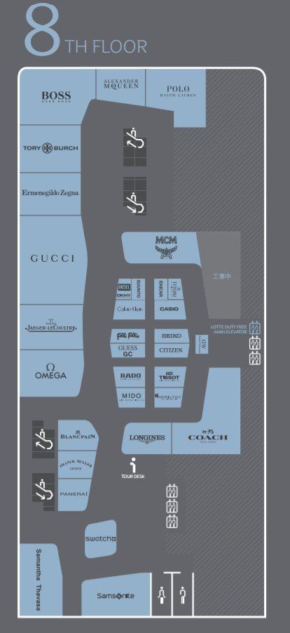 樂天免稅店銀座的8樓是以流行・手錶品牌為中心(至2017年6月現在的情報)。