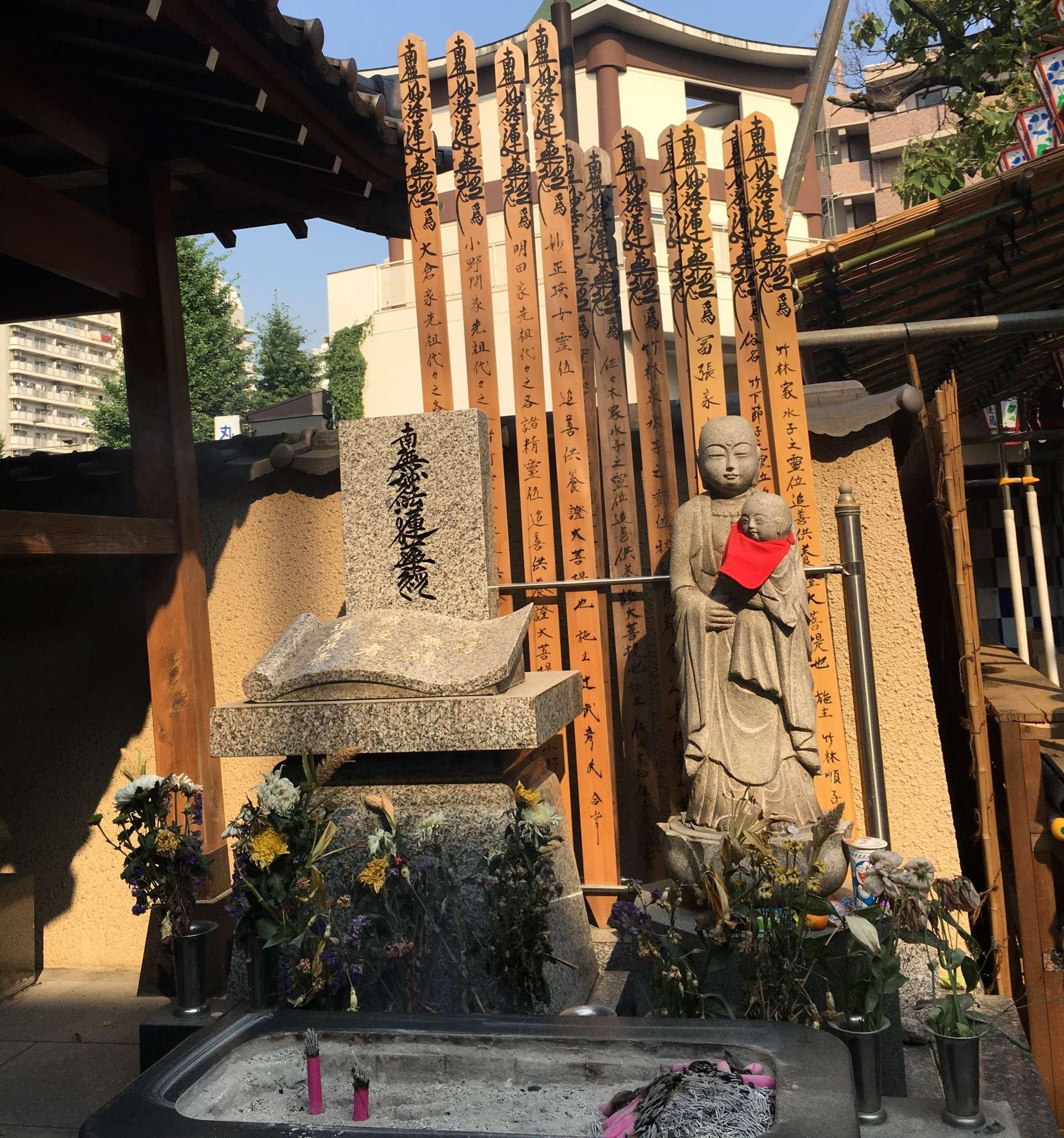 Praying at Iriya Kishimojin