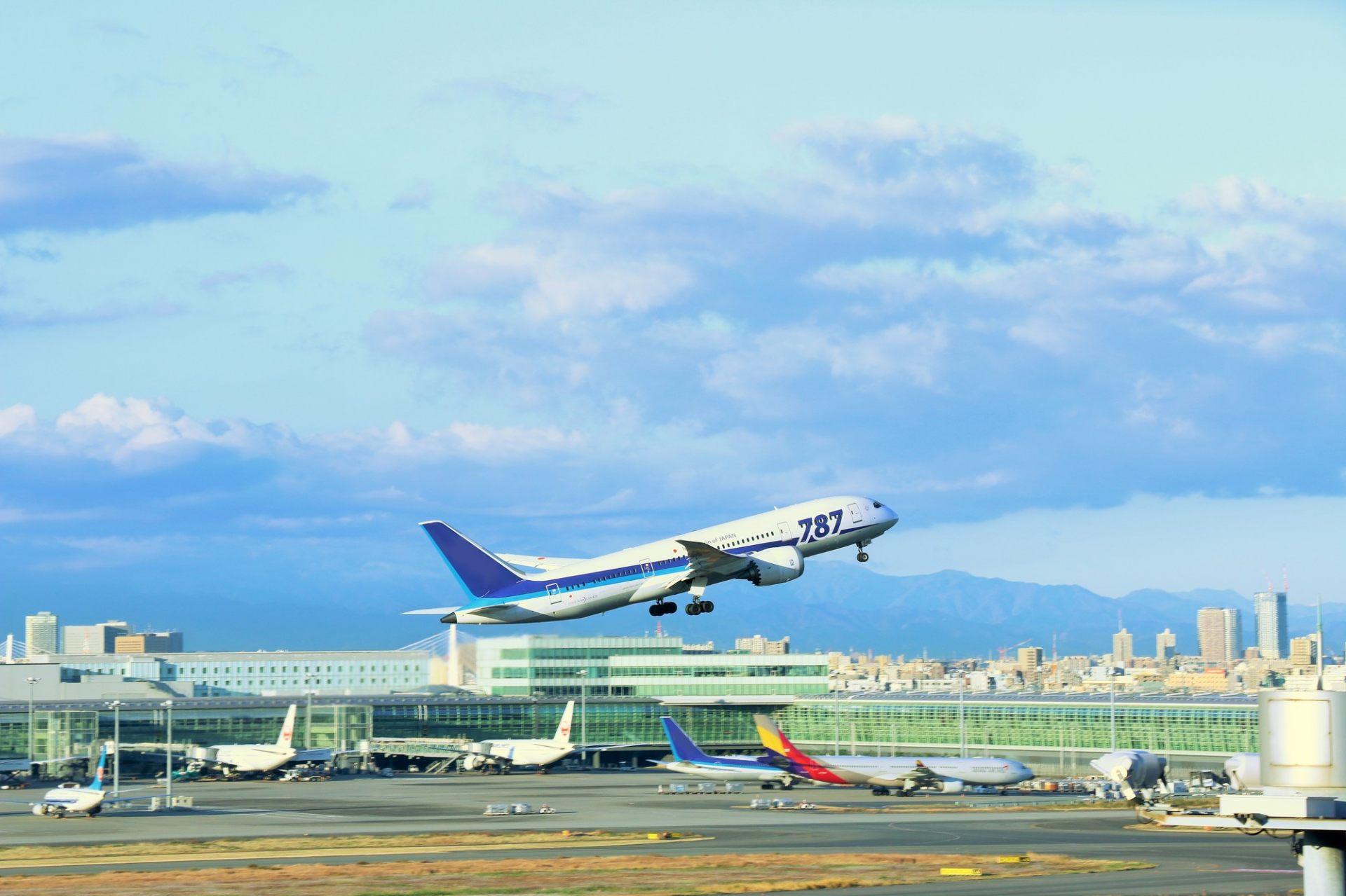 Haneda Airport not far from metropolitan Tokyo