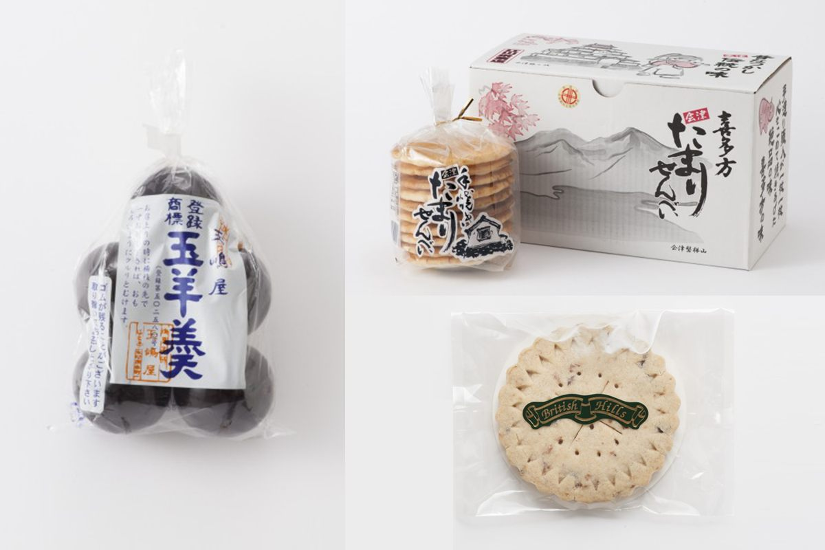 Delicious souvenirs
