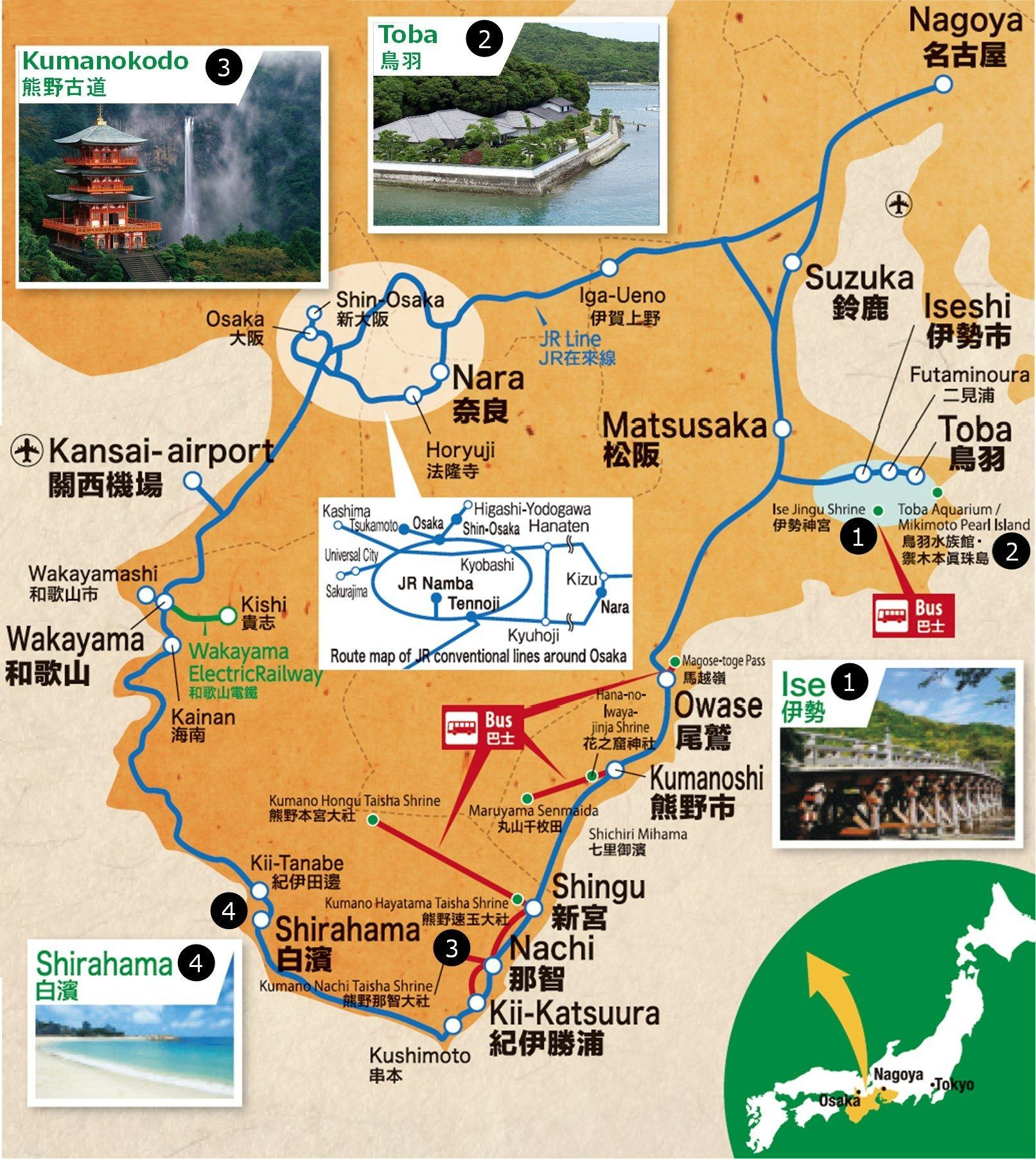 "A route map of transportation including JR lines and buses for ""Ise-Kumano-Wakayama Area Tourist Pass""."