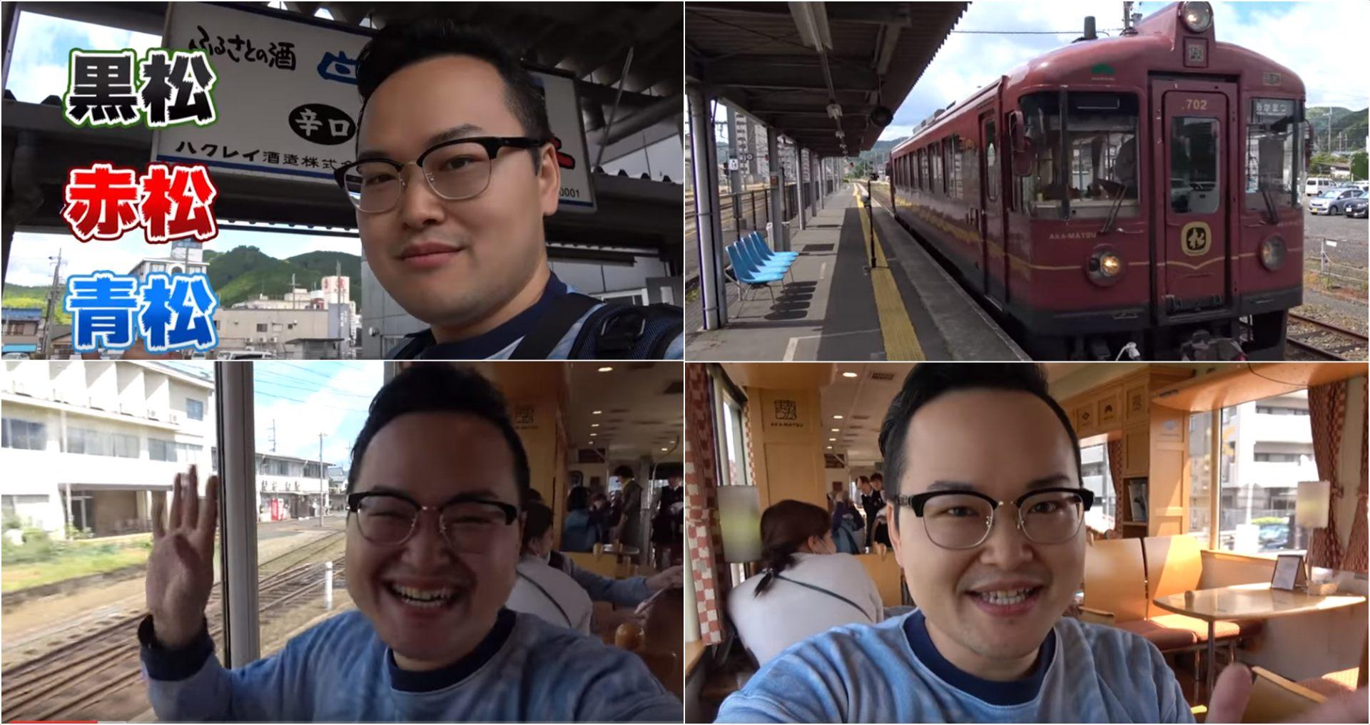 搭了很開心的京都丹後鐵道