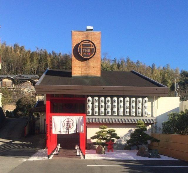 歡迎訪日旅客的神奈川日式旅館「The Ryokan Tokyo湯河原」