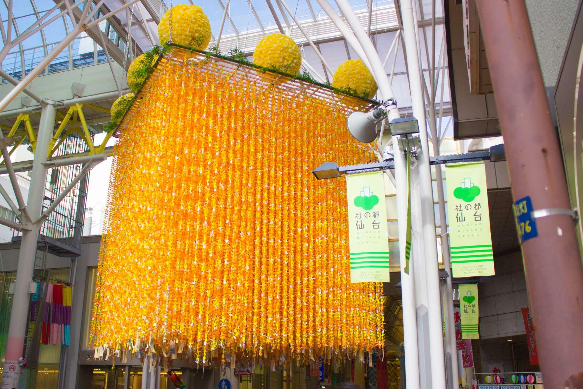 Gorgeous Tanabata decorations