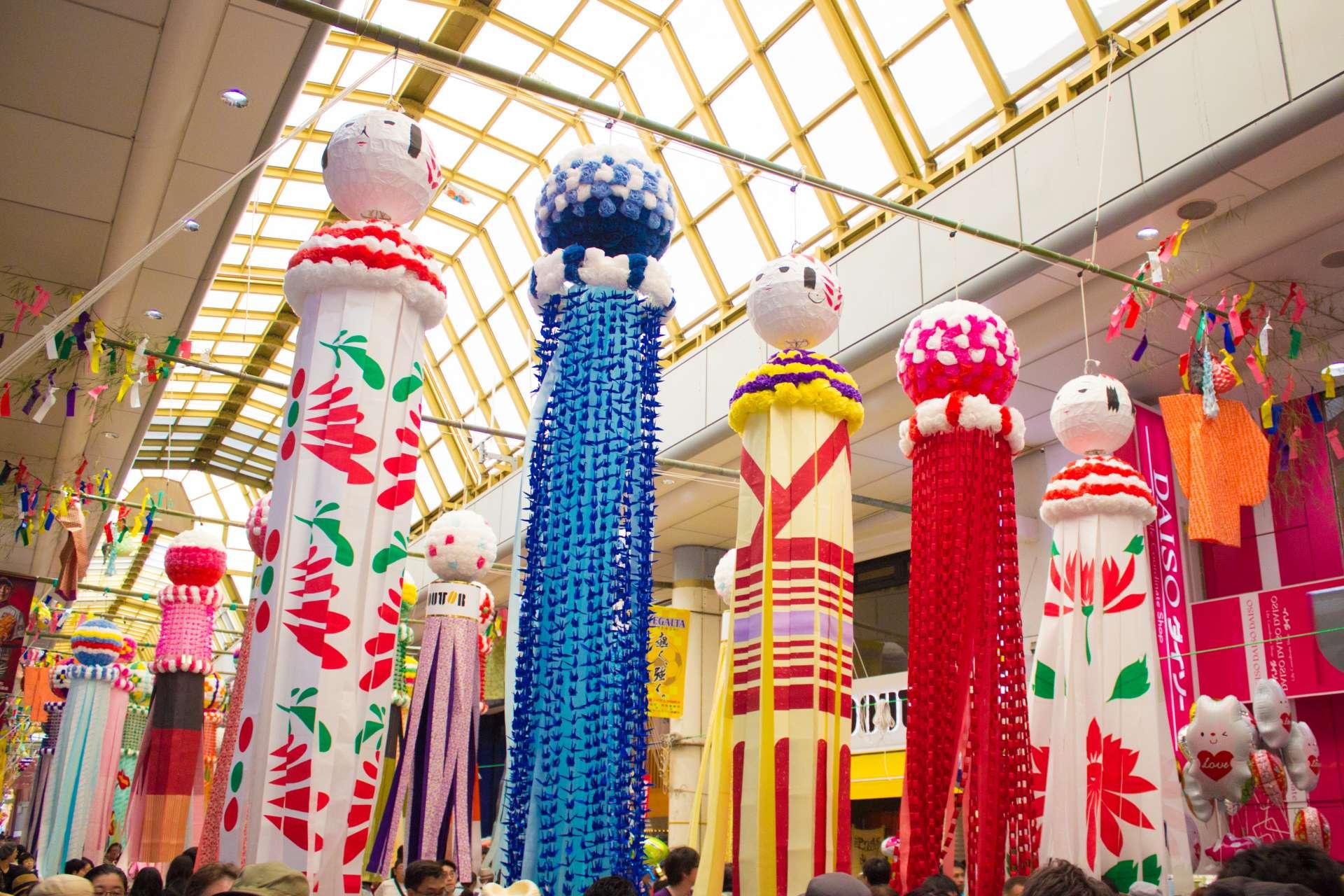 Tanabata decorations on the Sendai Tanabata Festival