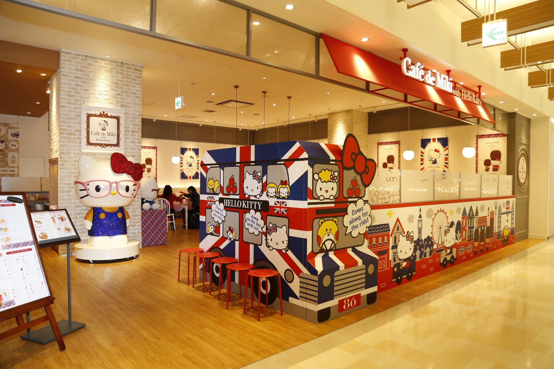 咖啡厅「Cafe de Miki with Hello Kitty」的外观