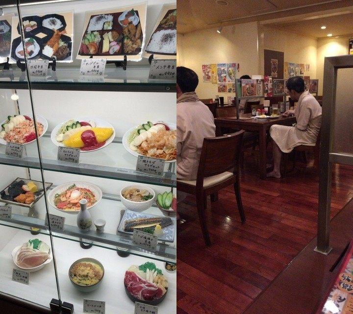 5th Floor Dining Hall