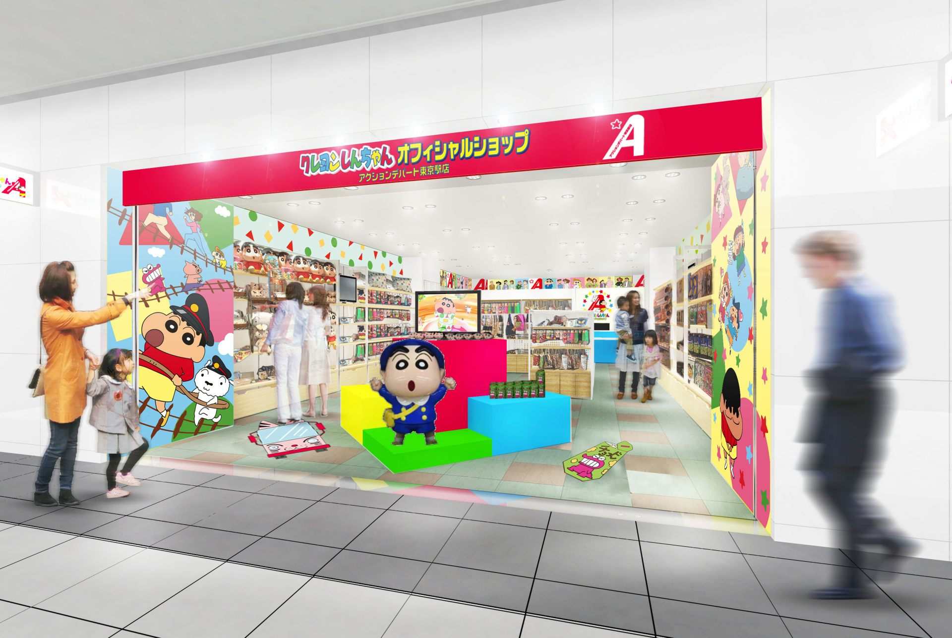 "In the series the Nohara Family regularly visits the ""Action Department Store"". This is a store based on that department store from the series."
