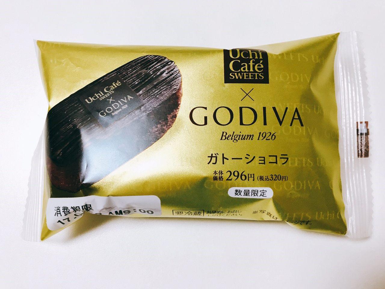 Uchi Café SWEETS×GODIVA 巧克力蛋糕