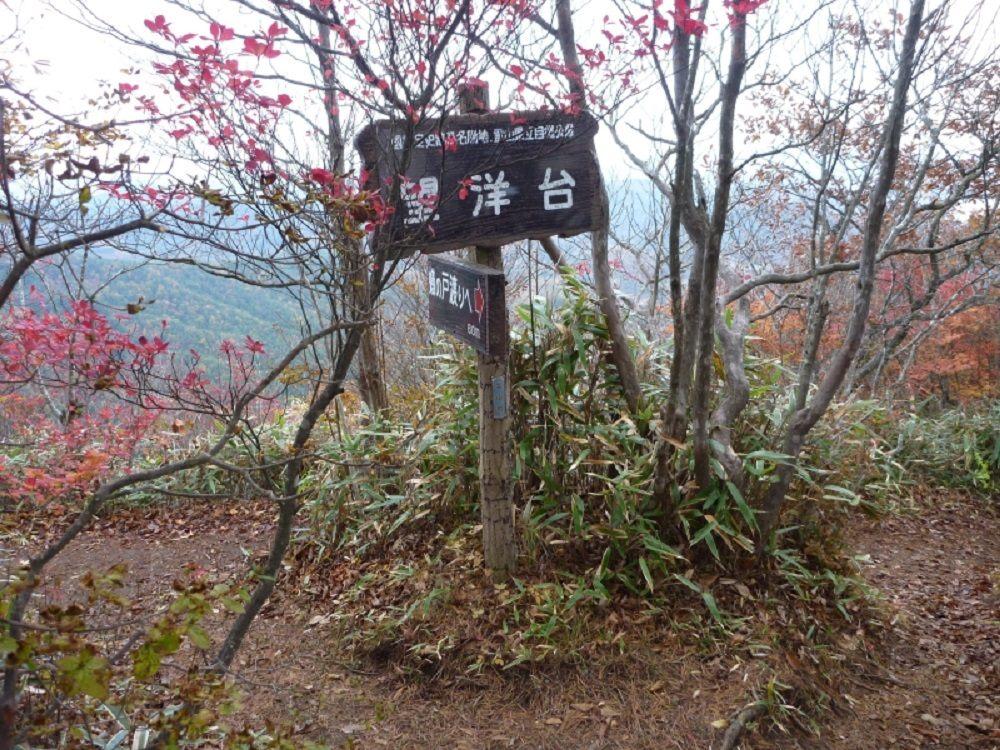 Photography location: Boyo-dai