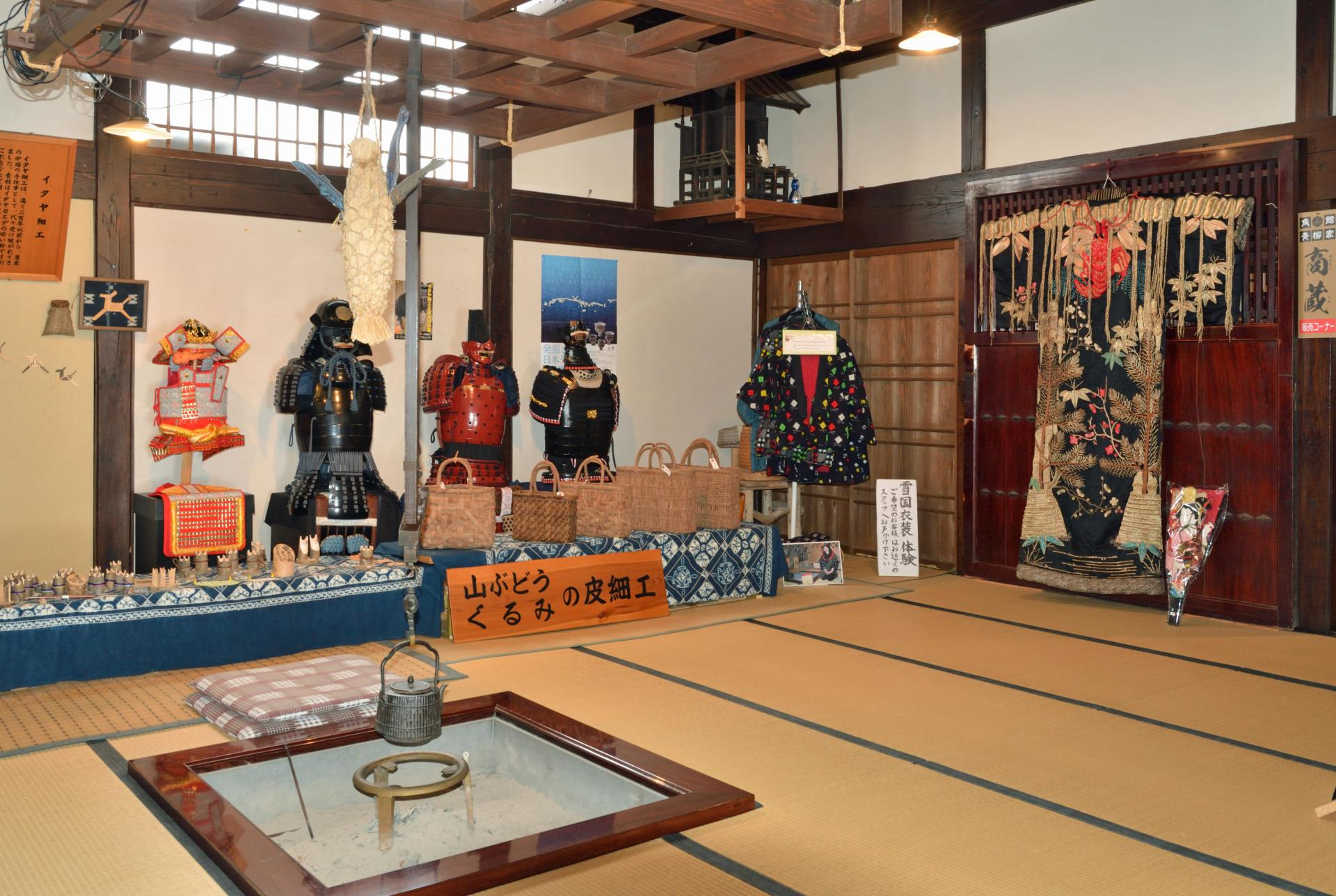 Interior of Akita Folk Museum in the Aoyagi House