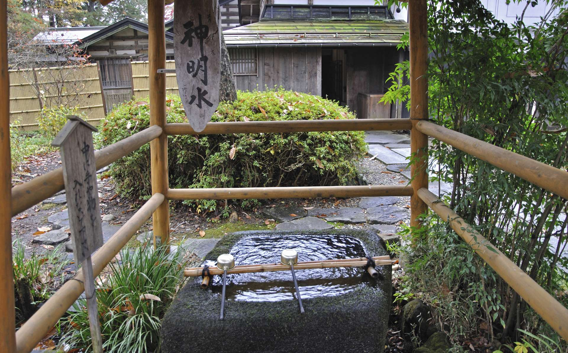 Aoyagi House with Shinmei water that seems to be from an endless supply since several hundred years ago