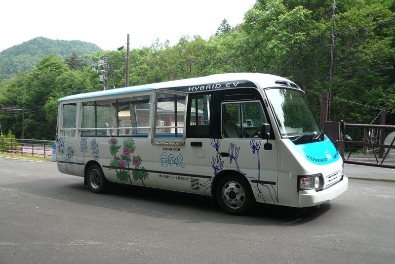 豐平峽電氣巴士