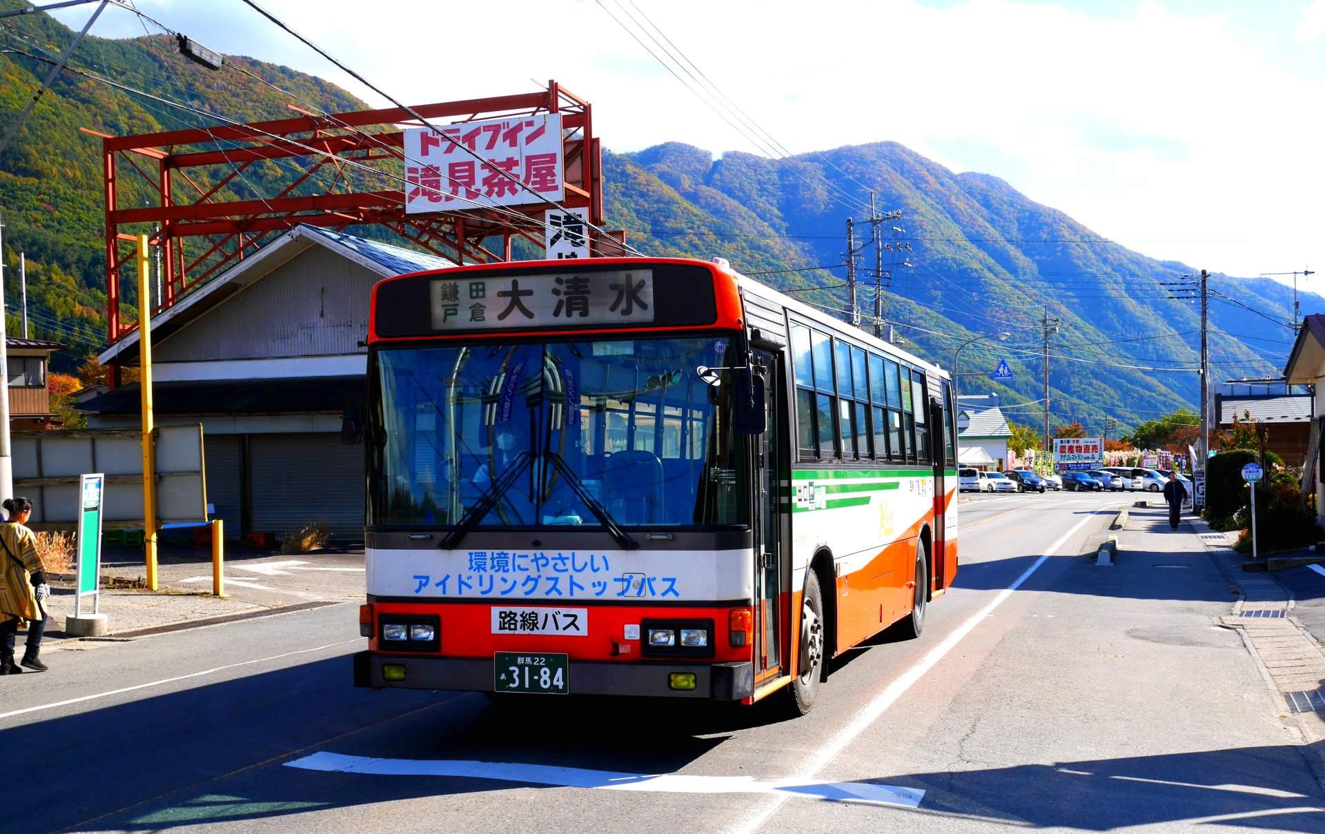 To get to Fukiware-no-Taki Falls