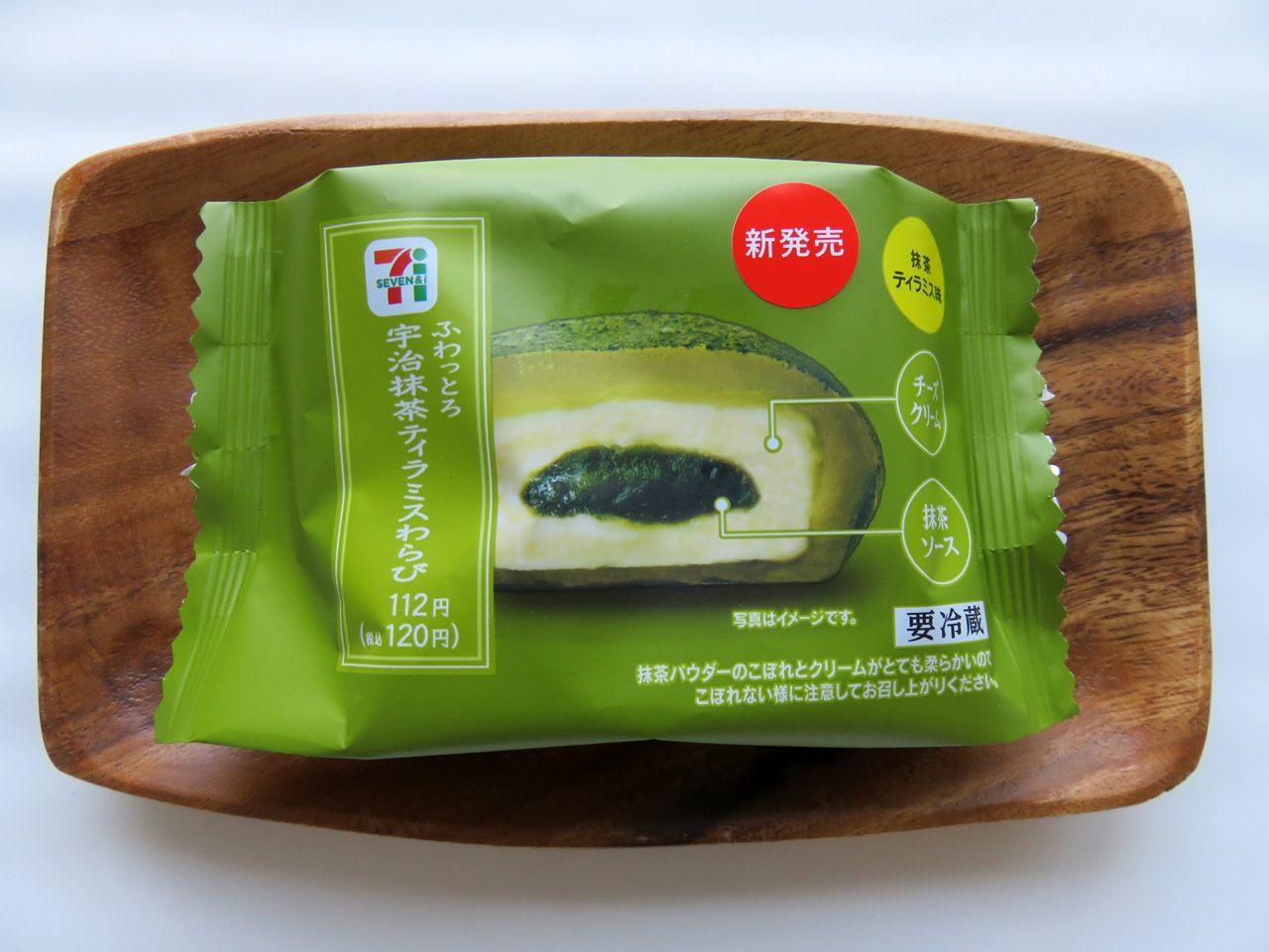 软绵即融宇治抹茶提拉米苏蕨饼