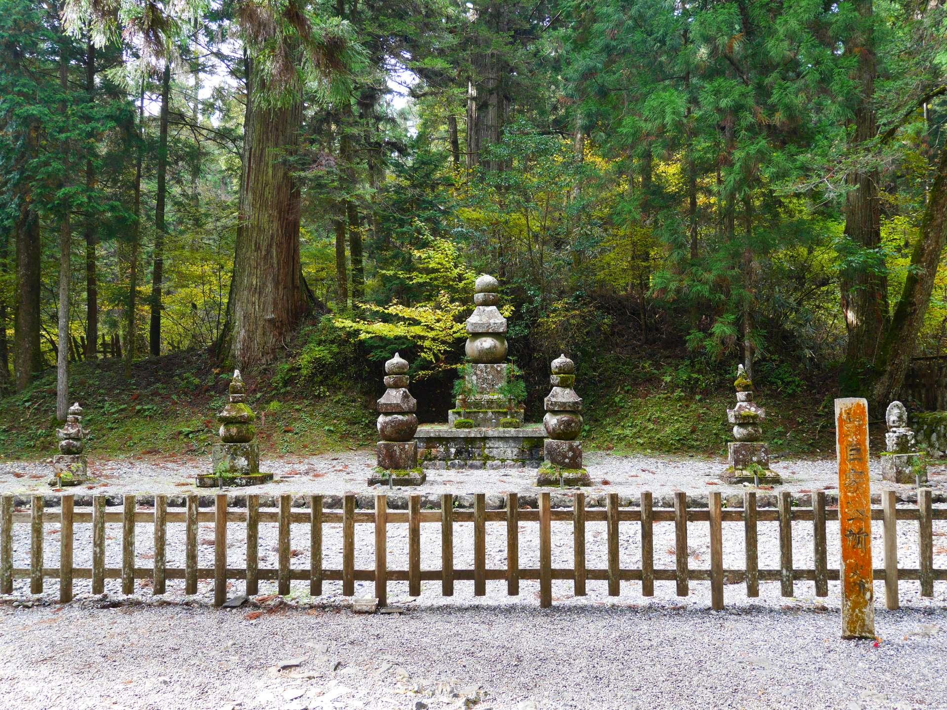 豐臣秀吉之墓所
