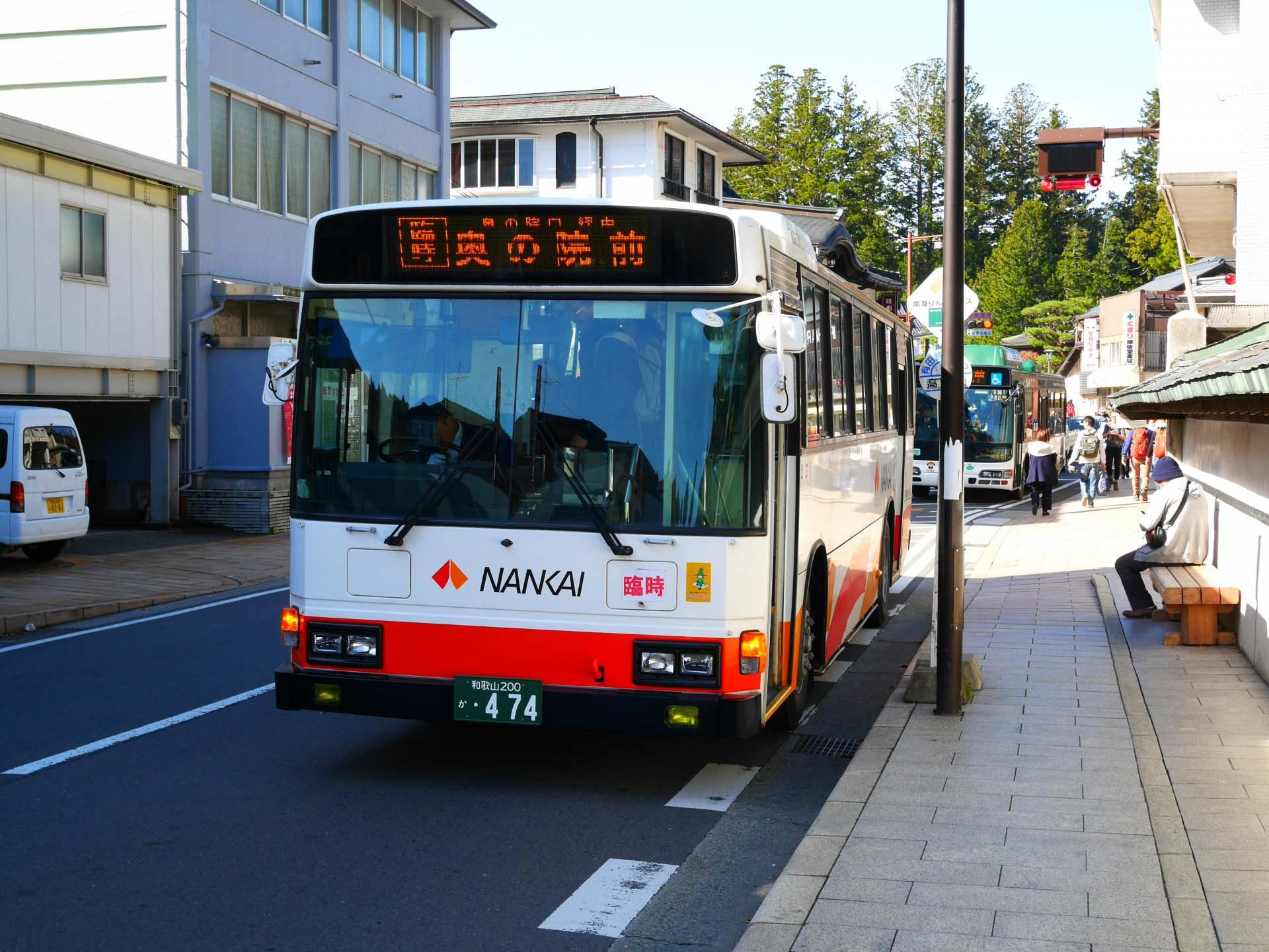 南海RINKAN公車