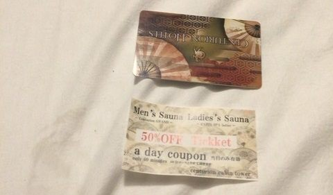 Entry Card