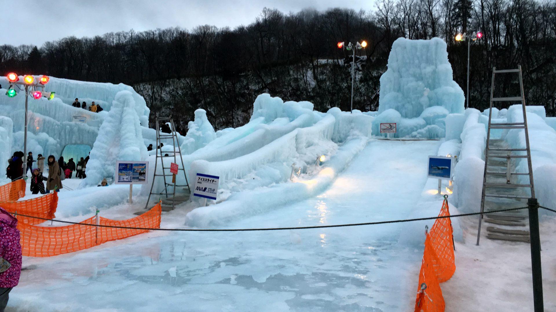 冰上溜滑梯