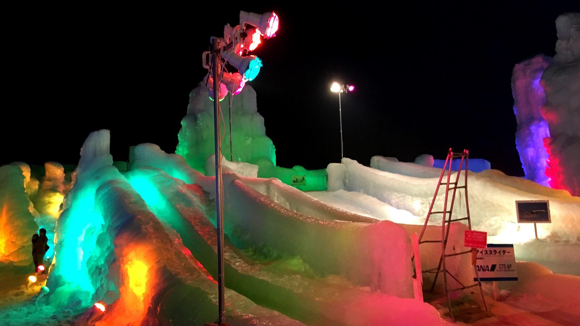 冰上溜滑梯點燈