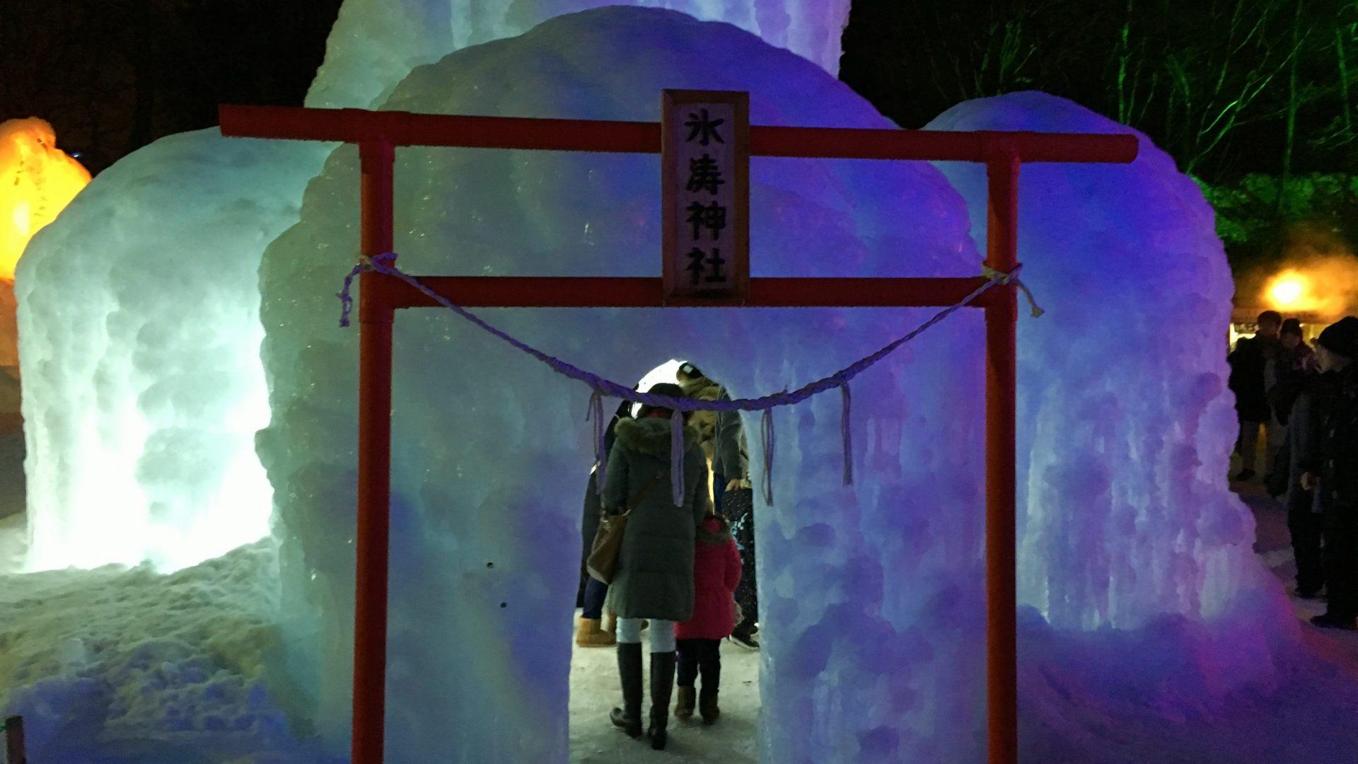 冰濤神社點燈