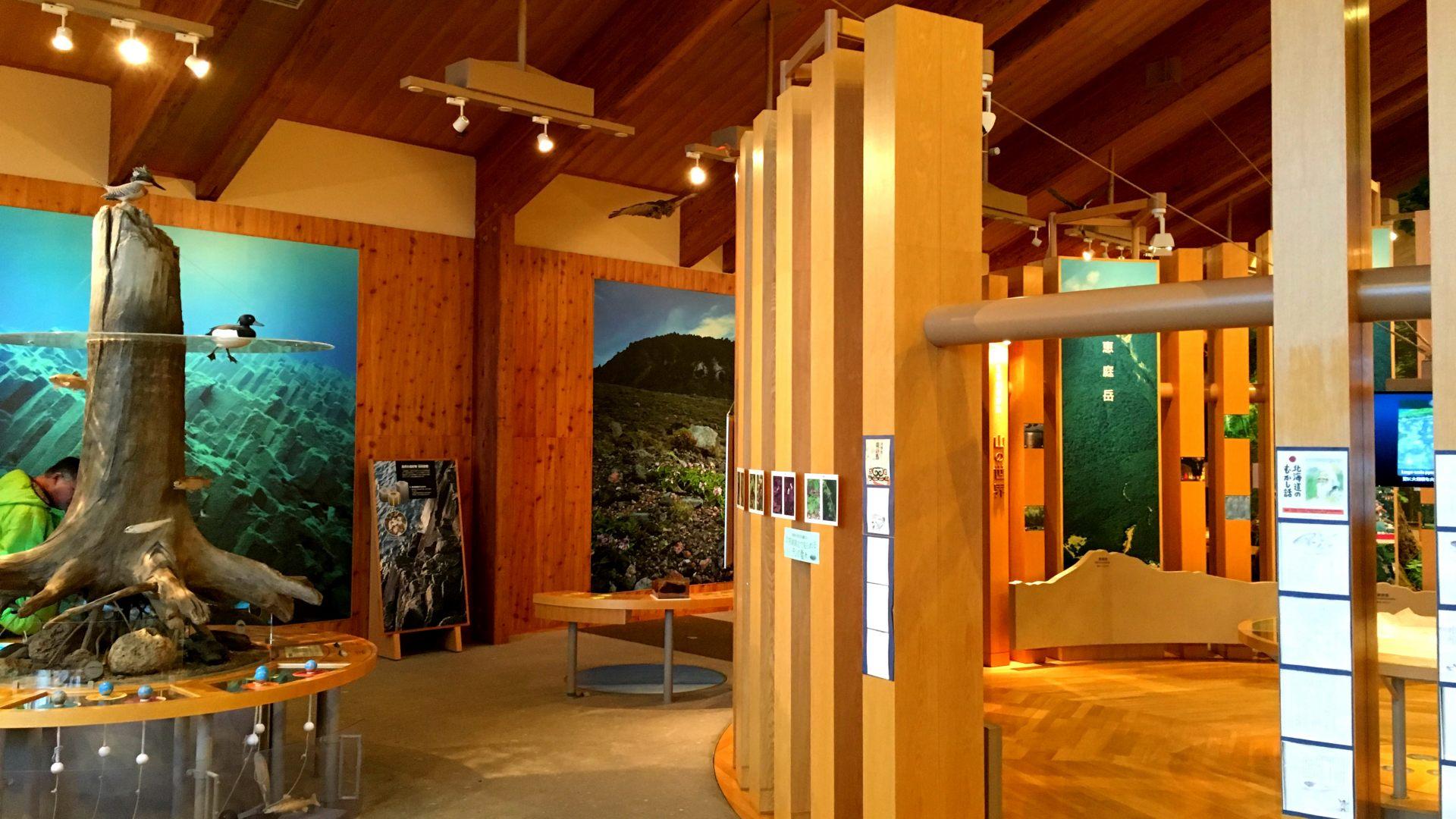 支笏湖訪客中心 館內