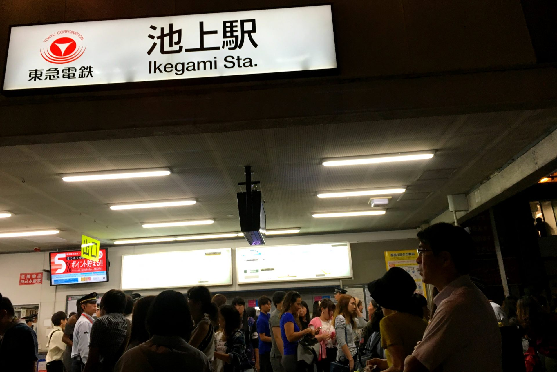 Extremely crowded Ikegami Station