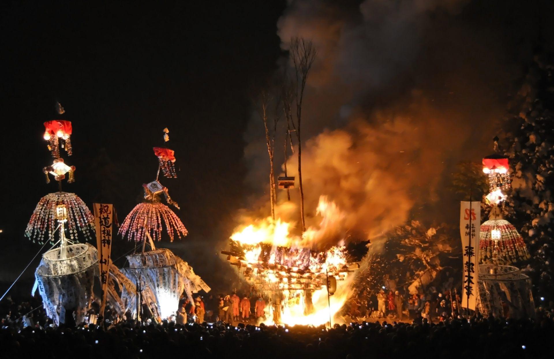 Nozawa Onsen Dososhin Matsuri Fire Festival