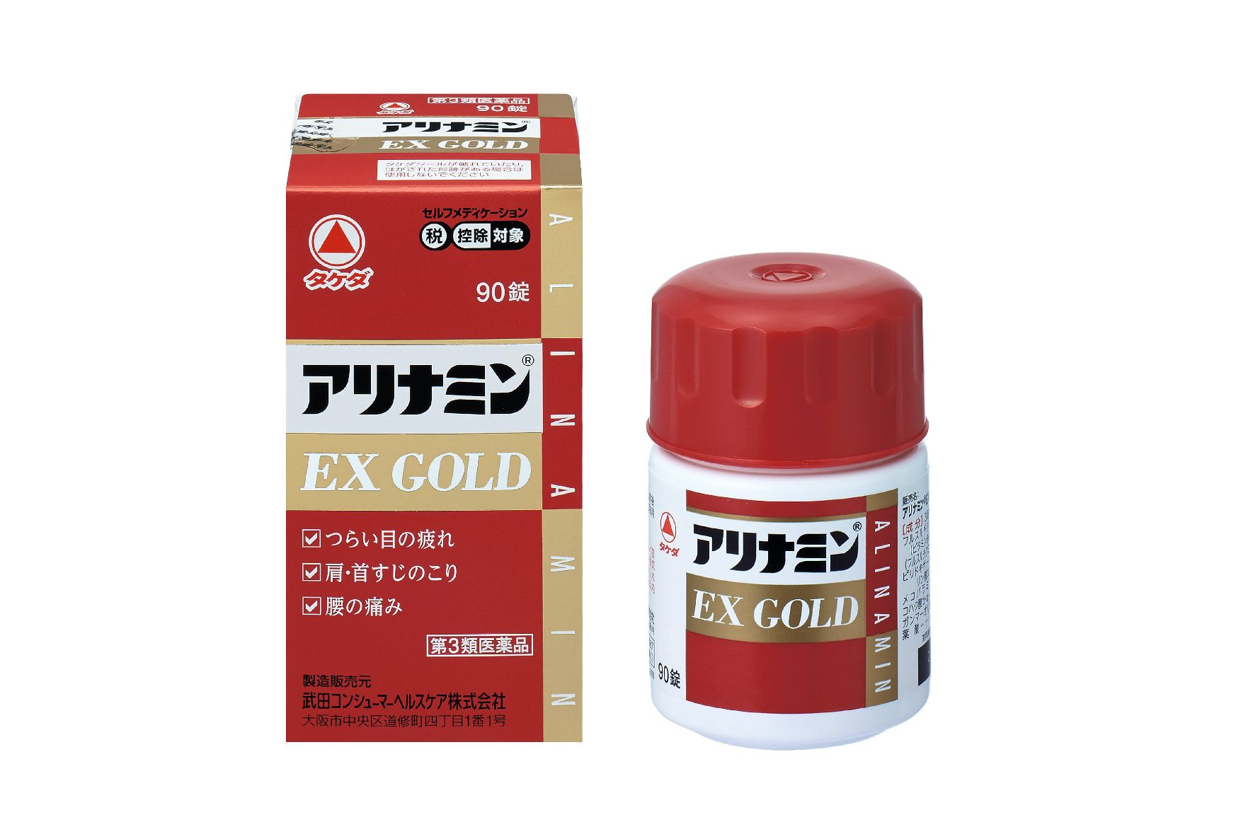 Alinamin EX Gold (Class 3 Pharmaceuticals), For problems with nape, hip, shoulder, or eye fatigue.