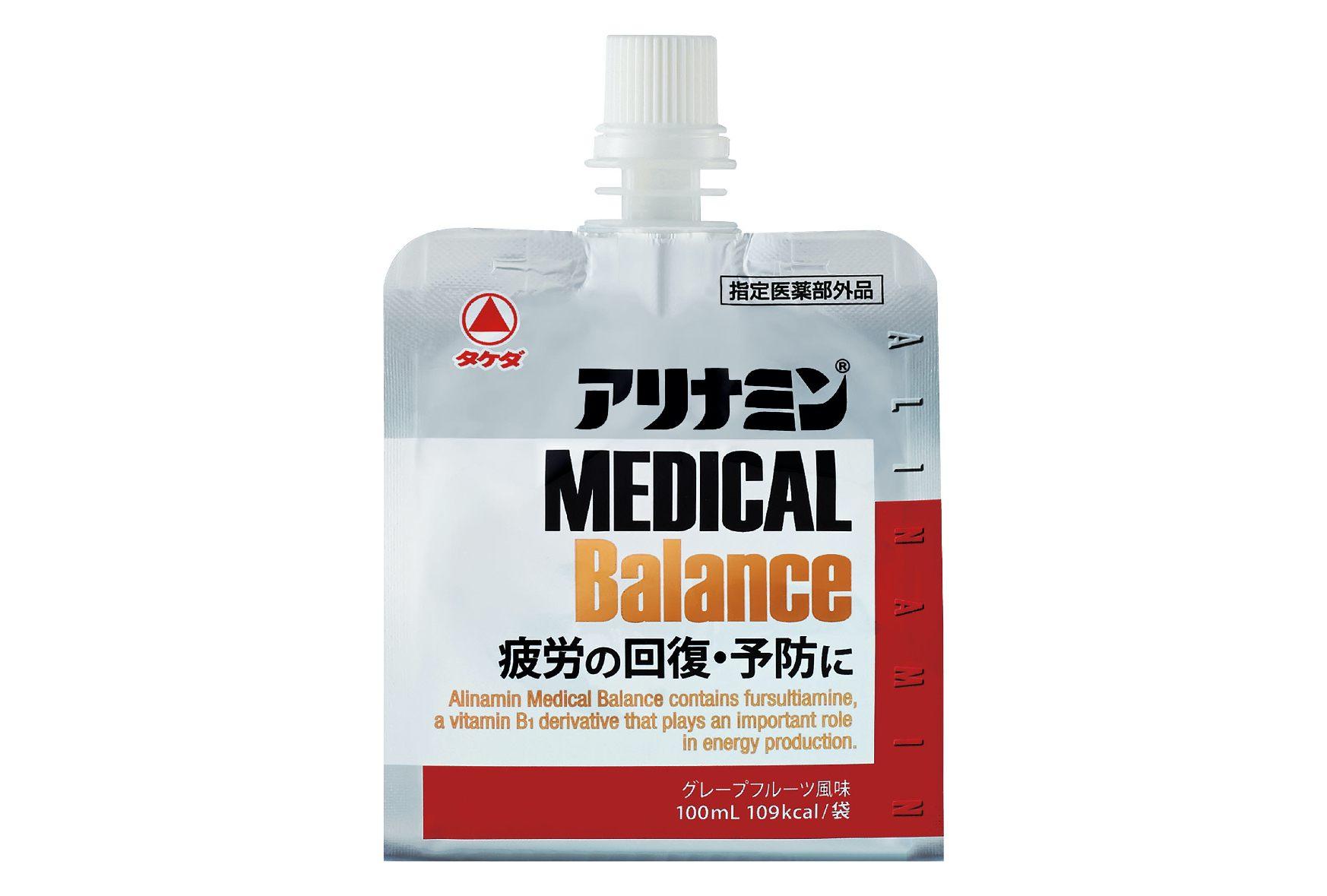 合利他命 MEDICAL Balance(指定醫藥部外品) 幫助恢復和預防旅行中的疲勞