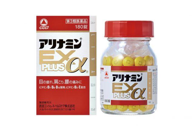 合利他命EX PLUS強效錠α(第3類醫療品)   是否因為疲勞而感覺眼睛、肩膀或腰部僵硬疼痛呢?
