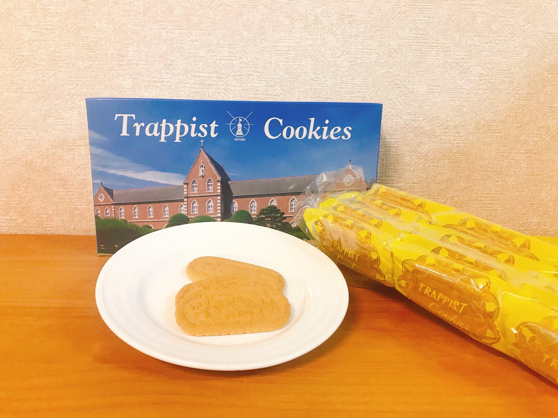 特拉皮斯汀奶油餅乾